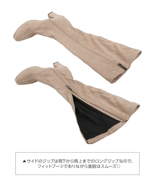 シンプルロングブーツ[I1402]