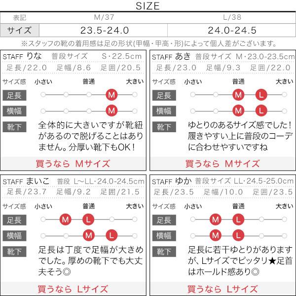 ミドルレインブーツ [I1404]のサイズ表