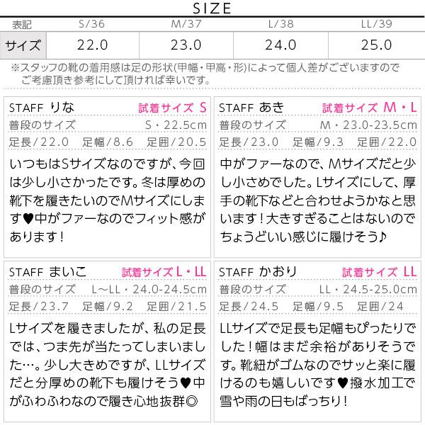 ≪セール≫撥水・防水加工スノーブーツ [I1411]のサイズ表