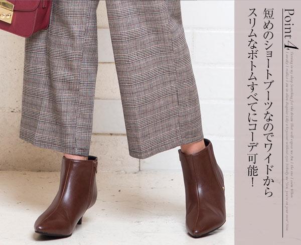 上品キトゥンヒールショートブーツ [I1416]