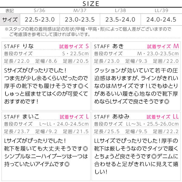 アジャスター付き☆7cmヒールニーハイブーツ[I1418]のサイズ表