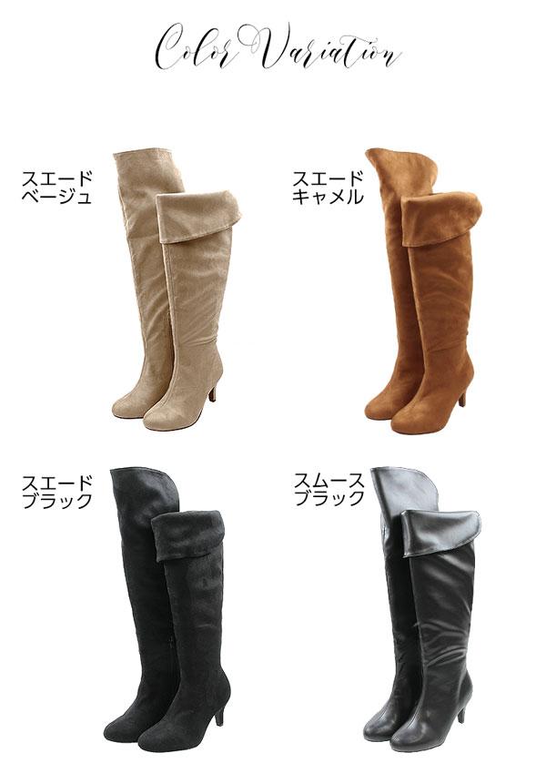 アジャスター付き☆7cmヒールニーハイブーツ[I1418]
