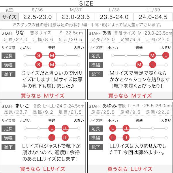 4cmインヒールラウンドパンプス [I1420]のサイズ表