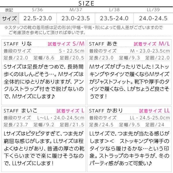 パール&ビジューアンクルストラップ付き2way☆ストーム入りヒールパンプス [I1426]のサイズ表