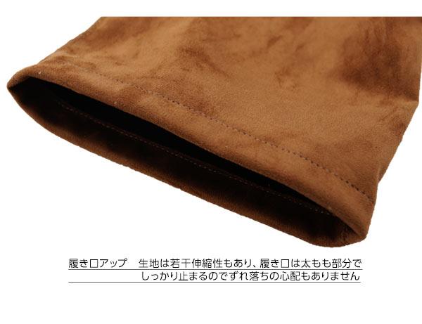6.5cmチャンキーヒールストレッチFitスエードロングブーツ [I1438]