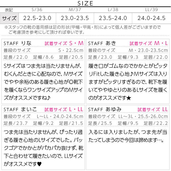 内側ZIP★ストレッチヒールブーツ [I1440]のサイズ表