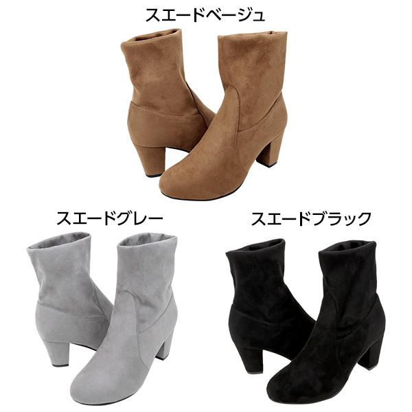 チャンキー太ヒール☆スエードストレッチブーツ [I1443]