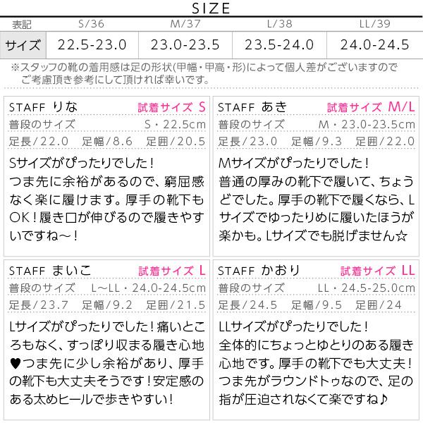 チャンキー太ヒール☆スエードストレッチブーツ [I1443]のサイズ表