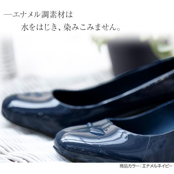 ≪ファイナルセール!≫[エナメル調/スエード調]2TYPE☆5cmヒールレインパンプス [I1462]