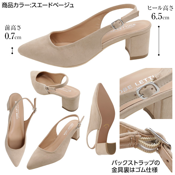 バックストラップ★ポインテッドトゥ☆チャンキーヒールパンプス [I1481]