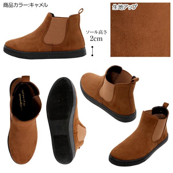 ブラックフラットソール★サイドゴアスニーカー[I1497]