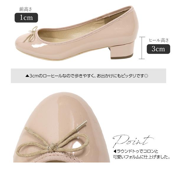 3cm太ヒール☆ラウンドヒールバレエパンプス [I1499]