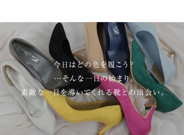 ≪セール≫6cmヒールポインテッドトゥカラーパンプス[I1500]
