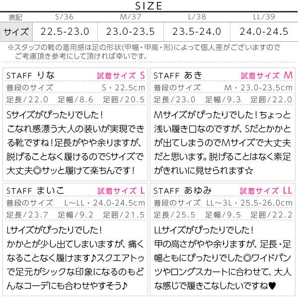 リボンデザイン☆バレエバブーシュ [I1516]のサイズ表