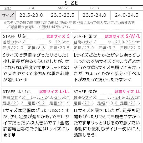 ≪ファイナルセール!≫シャワーサンダル[I1518]のサイズ表