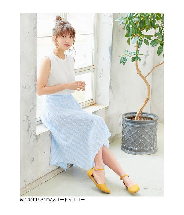 アンクルストラップ☆サイドカットフラットパンプス [I1522]