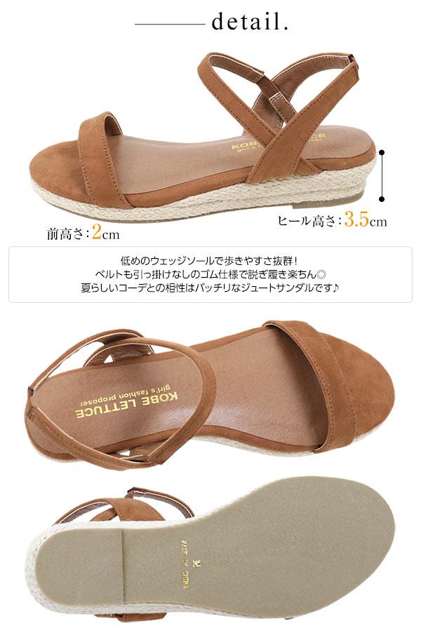 ローヒール★ウェッジソールジュートサンダル [I1525]