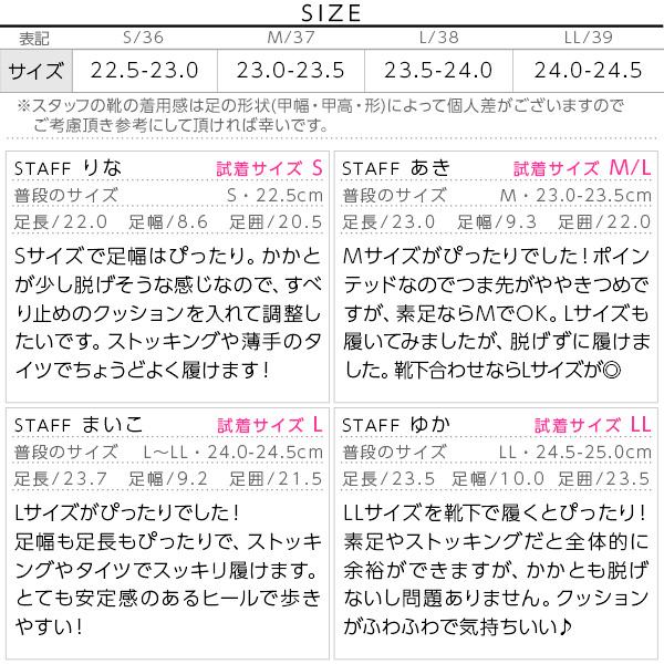 ポインテッドトゥ☆チャンキーヒールカラーパンプス[I1527]のサイズ表