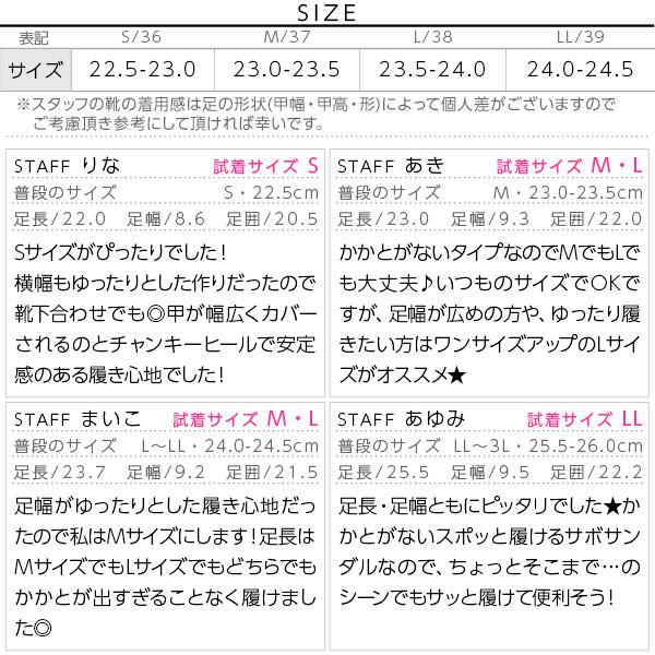 選べる[スムース/スエード]...etc☆チャンキーヒールサボ [I1534]のサイズ表