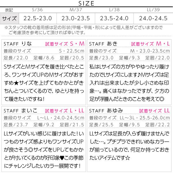 フラットソール☆ポインテッドトゥパンプス [I1536]のサイズ表