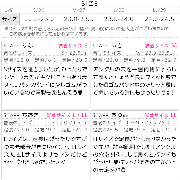 [キャンバス/レース/フラワー]6color☆コルクヒールバックレスパンプス [I1538]のサイズ表