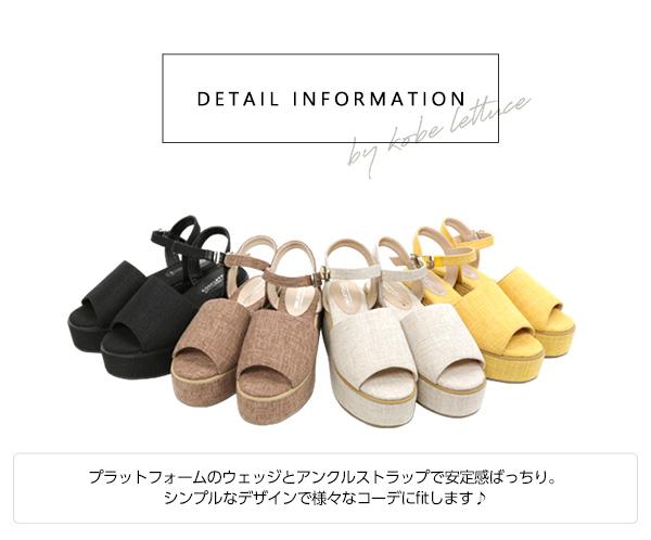 アンクルストラップ☆プラットフォームサンダル [I1548]