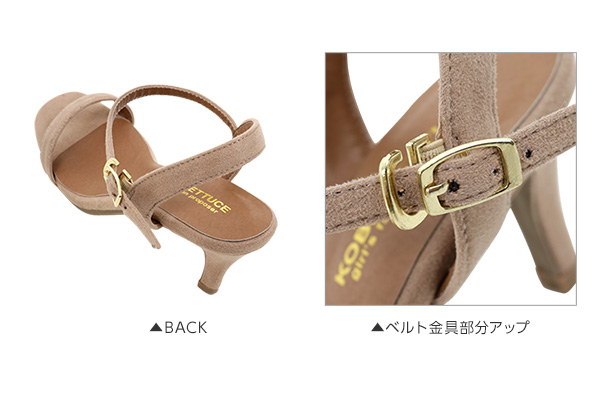 6cmヒール★アンクルストラップ★シンプルサンダル [I1557]