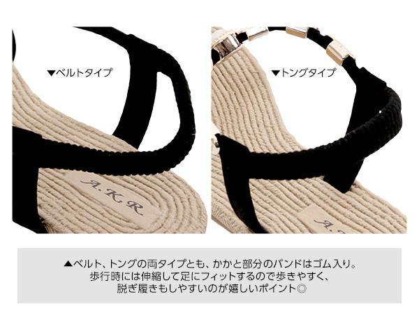 選べる2TYPE[ベルト/トング]ジュート風サンダル [I1558]