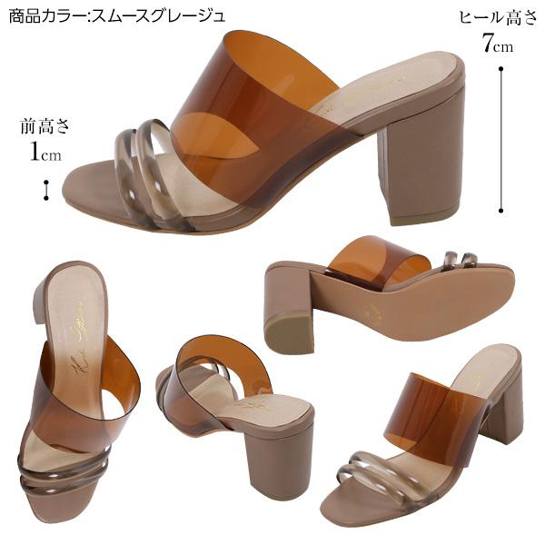 7cmチャンキーヒール★クリアベルトサボサンダル [I1560]