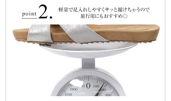 軽量☆クロスベルトフラットサンダル [I1573]