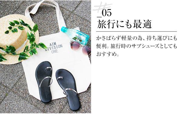 ≪サマーセール!!≫選べる2TYPE☆ループベルトor親指リング☆フラットサンダル [I1574]