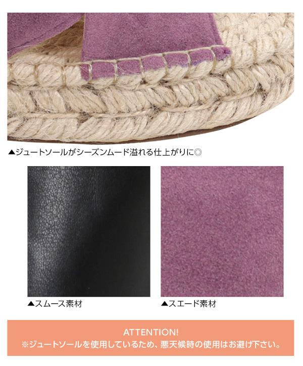 バックゴム★厚底ジュートクロスサンダル [I1580]