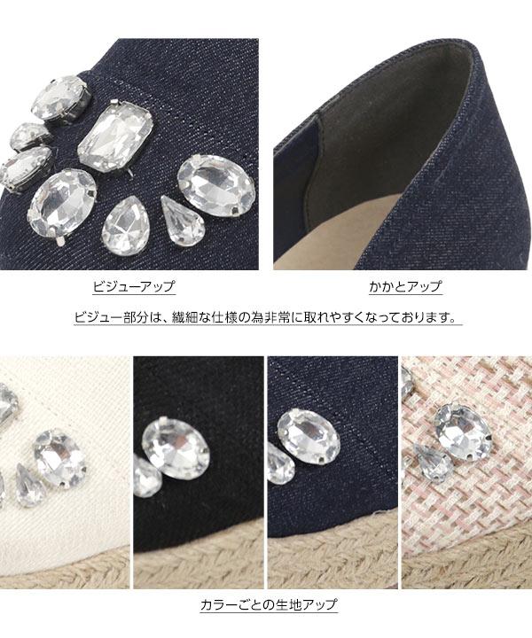 ビジューデザイン☆エスパドリーユジュートサンダル [I1584]