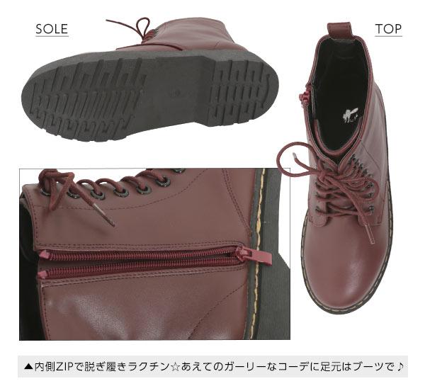 8ホールレースアップ ブーツ [I1626]
