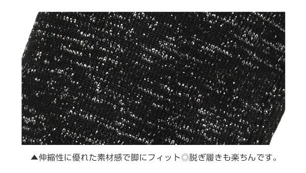 2Typeソックスブーツ [I1658]