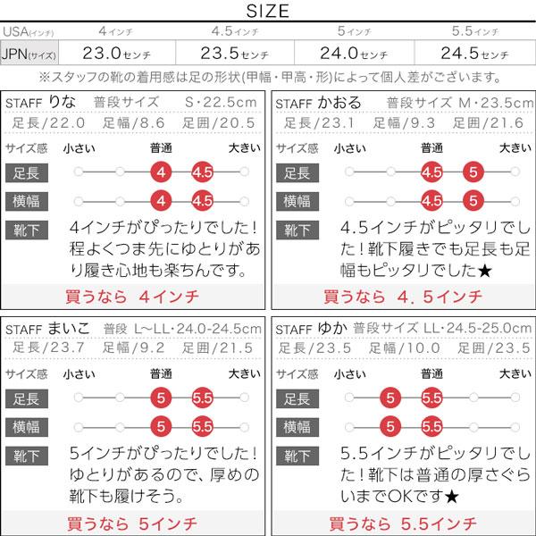 【コンバース】CANVAS ALLSTAR OX オールスターローカット [I1665]のサイズ表