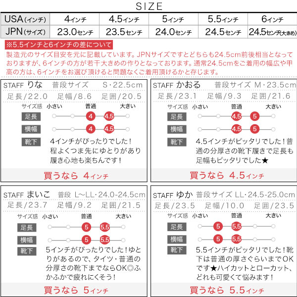 【コンバース】CANVAS ALL STAR COLORS オールスターカラーズ [I1666]のサイズ表