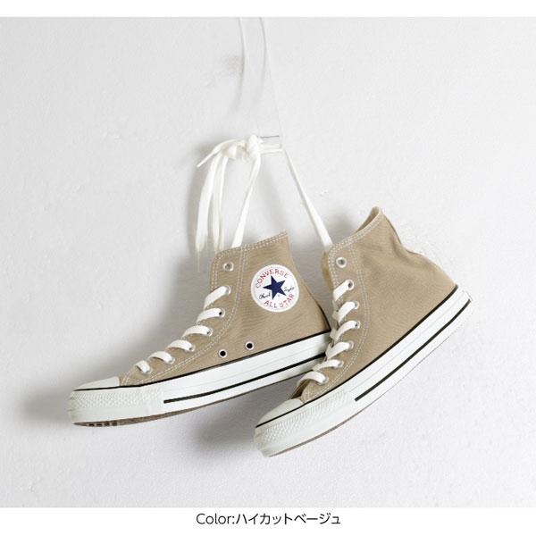 【コンバース】CANVAS ALL STAR COLORS オールスターカラーズ [I1666]