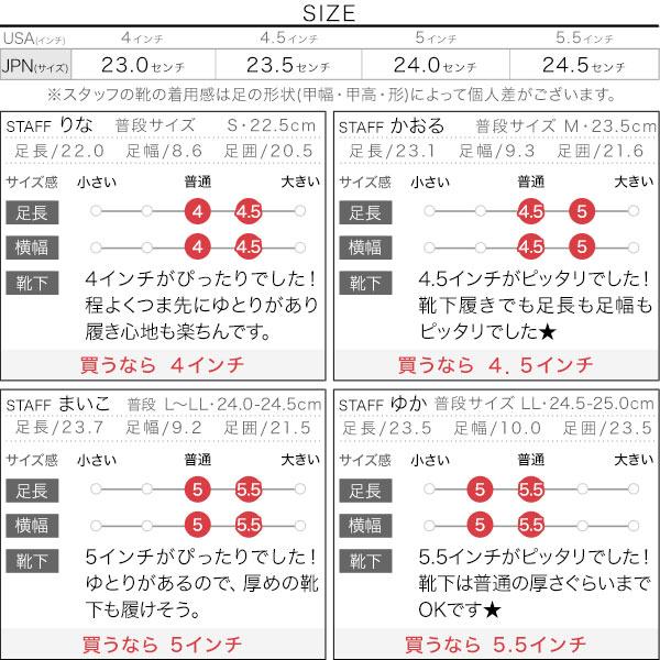 【コンバース】ALLSTAR SLIP3 OX オールスタースリッポン [I1667]のサイズ表