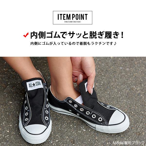 【コンバース】ALLSTAR SLIP3 OX オールスタースリッポン [I1667]
