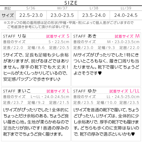 ≪シューズ&バッグ全品送料無料!6/1(月)朝11:59まで≫レースアップブーツ [I1677]のサイズ表