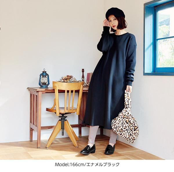 コバスタッズローファー [I1689]