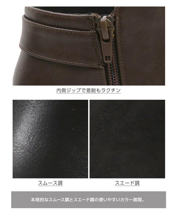 ゴールドヒールバックルブーツ [I1708]