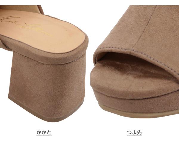 前厚サボ [I1780]