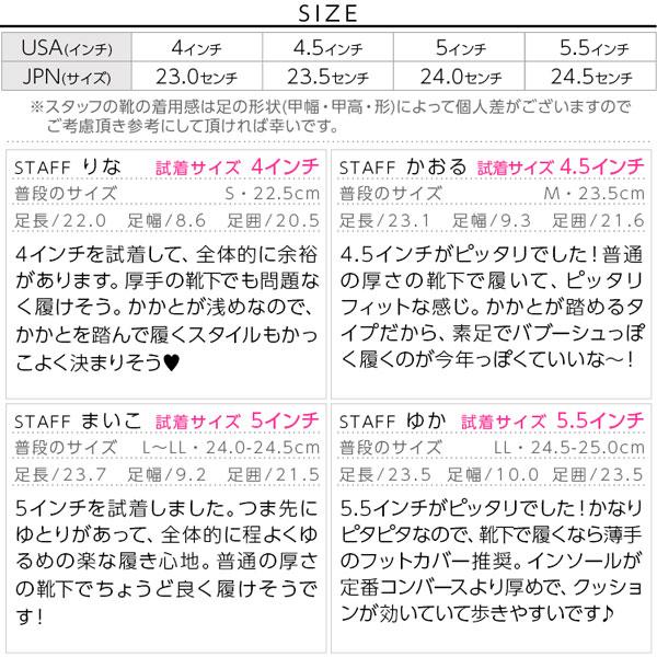 [ コンバース ]ALLSTAR LINEN LP BB OX [I1842]のサイズ表