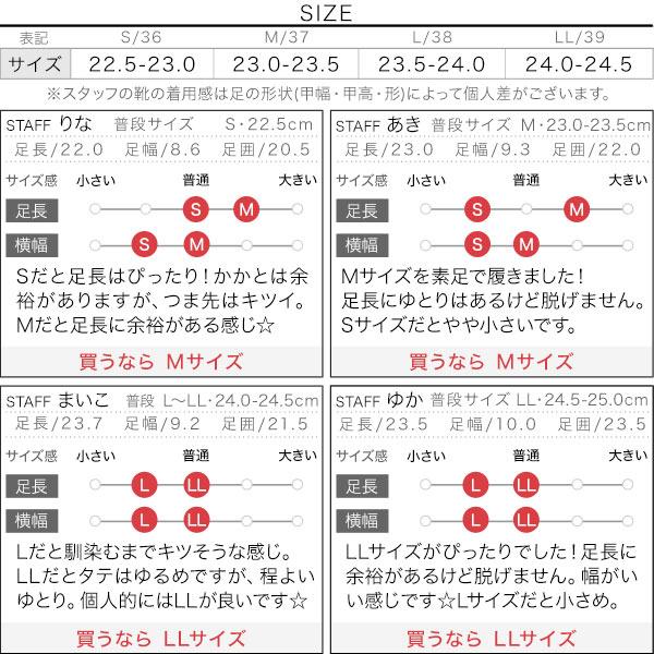 ポインテッドオープントゥパンプス [I1883]のサイズ表