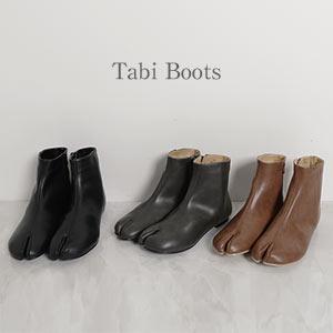 足袋ブーツ [I1890]