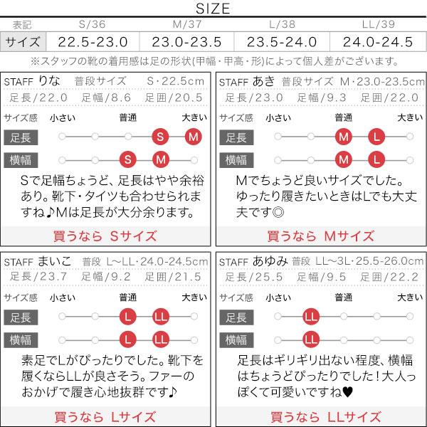 スクエアファーミュール [I1914]のサイズ表