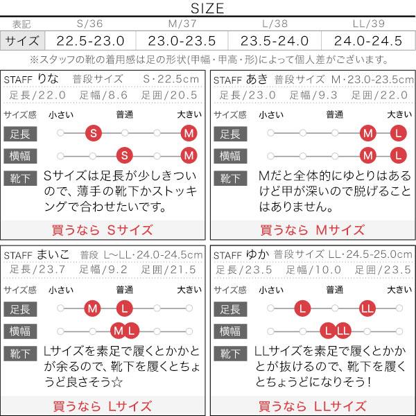 厚底ボリュームローファー [I1916]のサイズ表