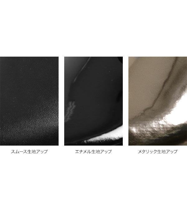 ≪シューズ全品送料無料!10/15(火)朝11:59まで≫プラットフォームオックスフォード [I1917]